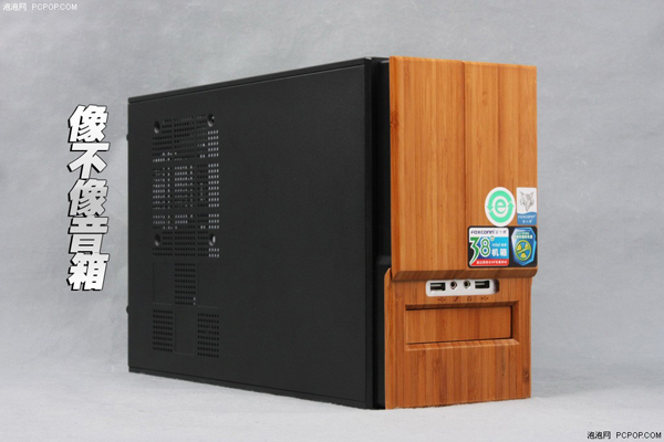 Bamboo Desktop Chassis