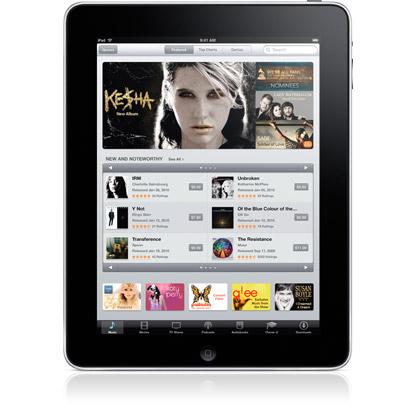 Apple представит iPad в Китае