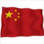 china offiziell zweitgrößte Volkswirtschaft der welt überholt Japan