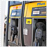 Бензин дорогое топливо