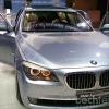 [GreenAutoNews] Farbige Klima-Skala soll beim Neuwagen-Kauf über CO2-Ausstoß informieren