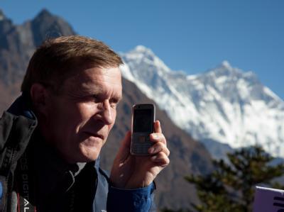 Самая высокая гора в мире в Сети