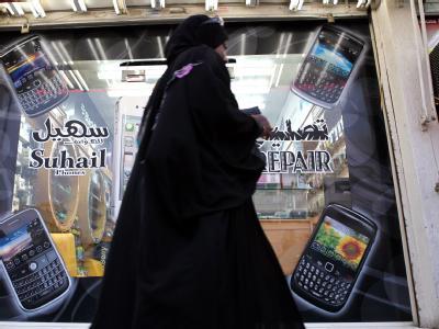 blackberry bahrain blockade