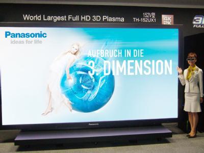 3D в размере XXL: плазменный телевизор Panasonic размером 152 дюймов