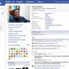 Facebook & Co: Social Networks generieren weniger Werbeumsätze als erwartet