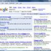 Europa holt auf bei Web-Werbung: 11 Mrd Euro im Jahr 2007