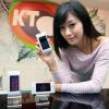 iRiver Wave: Touchscreen-Handy von iRiver