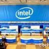 EU-Kommission: Intel muss mit 1 Milliarde Euro Strafe rechnen