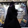 Smartphone-Zensur: Bahrain stoppt News-Angebot für Blackberry-Nutzer