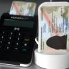 [IT-Security] Nachgebessert: Neue Version der AusweisApp soll sicherer sein